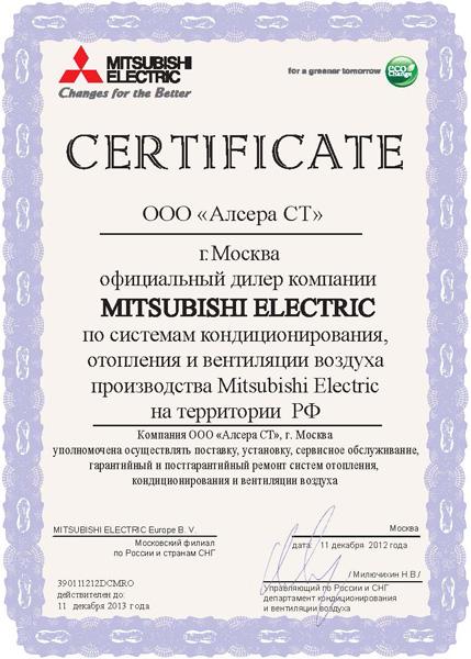 Дилеры mitsubishi electric кондиционеры
